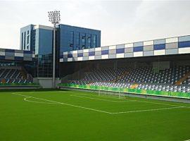 inter arena